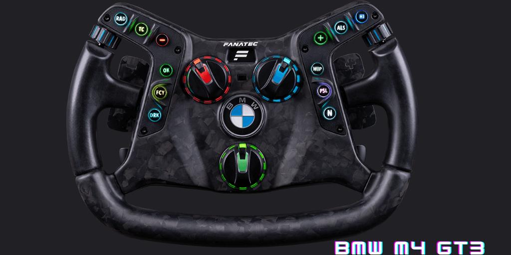 BMW M4 GT3 Wheel
